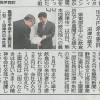 熊本地震の被災地への義援金を寄託いたしました。