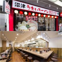 新事業『沼津うまいラーメン松福family呉服町通り店』8/28にオープン!