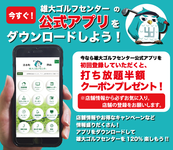 app_img